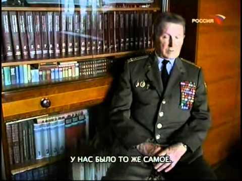 работа контрразведки, агент ЦРУ Гример /agent CIA Grimer