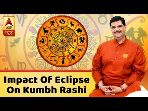Know The Impact Of Surya Grah In Kumbh Rashi | Guruji With Pawan Sinha | ABP News