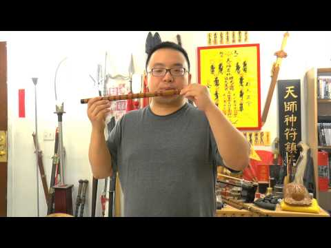 Dizi (Chinese Flute) Lesson - How to Make a Sound? How to Blow it?