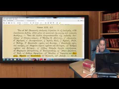 Você sabia quais eram os livros que estavam na Bíblia?