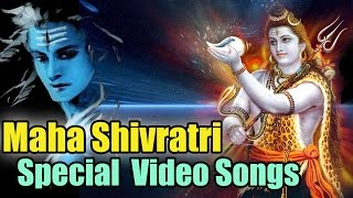 Shivaratri - Maha Shivaratri Special Telugu Video Songs || Lord Shiva Back 2 Back Songs