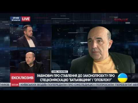 Вадим Рабинович на «112-ua»: Гонтарева должна пойти под суд за развал финансовой системы Украины!