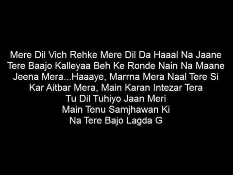 Karaoke Main Tenu Samjhawan Ki video