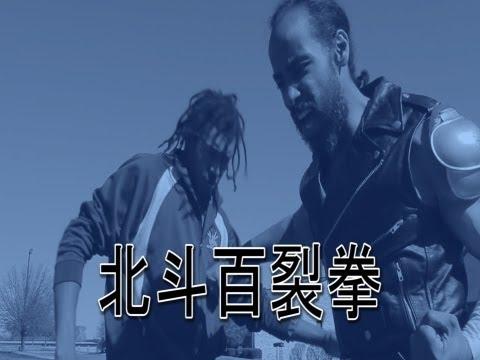 Misc Computer Games - Hokuto Musou - Overpowering