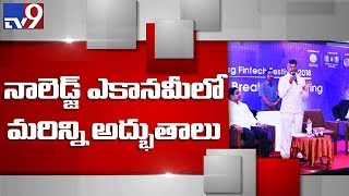 CM Chandrababu Naidu speech at Fintech festival || Visakha