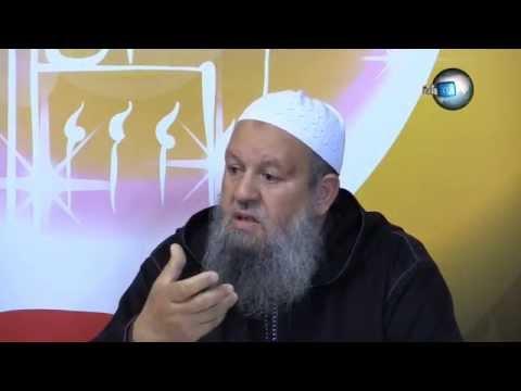 الدورة الامازغية 2 بمركز الإمام مالك - هولندا-أوترخت -  محمد رحمة للعالمين - الشيخ محمد أمساس