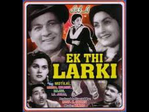 Ek Thi Ladki| Old Classic Full Hindi Movie 1949 | Meena Shorey...
