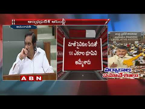 AP Assembly Monsoon session 2018 | Debate on assigned lands | ABN Telugu