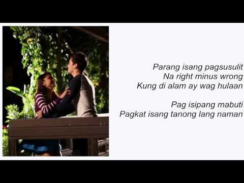 No Erase Lyrics Nadine Lustre James Reid Diary Ng Panget ...