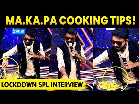 எனக்கு ரெண்டு வாழப்பழம் கொஞ்சம் காரசேவு குடுத்தா வந்துருவேன்! Ma Ka Pa Anand Fun Interview