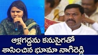 Bhuma Akhila Priya And AV Subba Reddy To Meet CM Chandrababu Naidu
