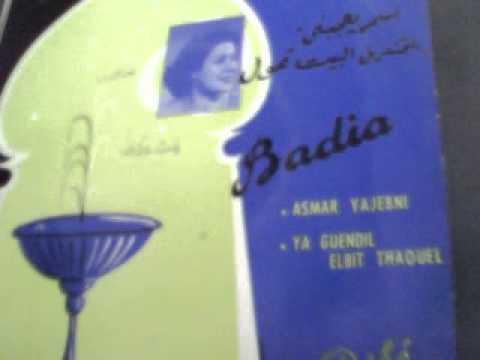 Anissa Badia-asmar Yaajabni-ya Gandil Bit video