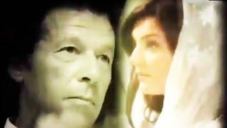 ریحام خان نے خاموشی توڑدی، عمران خان کے ساتھ سابقہ شادی سے متعلق اہم انکشافات