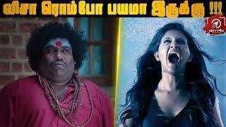 Lisaa Teaser review I Anjali I Yogi Babu I Makarand Deshpande