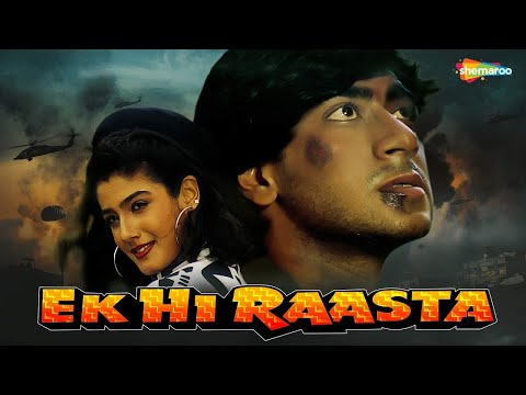 Ek Hi Raasta {HD} - Hindi Full Movie - Ajay Devgan - Raveena Tandon - (With Eng Subtitles)