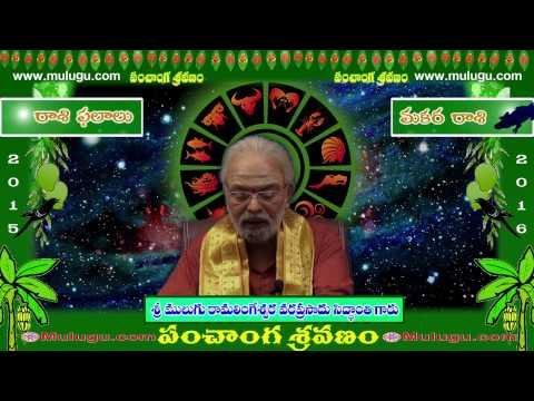 media vrishabha rasi phalalu 2013 in telugu