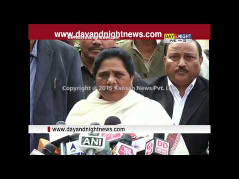 BSP supremo Mayawati reaction on Rail Budget 2015