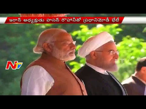 PM Narendra Modi Meeting With Iran President Hassan Rouhani | Modi Iran Tour Highlights | NTV