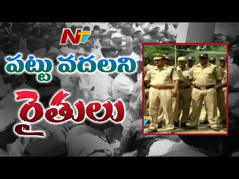 Police Security Tightens At SRSP Dam After Farmers Protest Intensifies In Nizamabad | NTV
