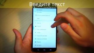 Обзор смартфона Alcatel OneTouch Hero 2