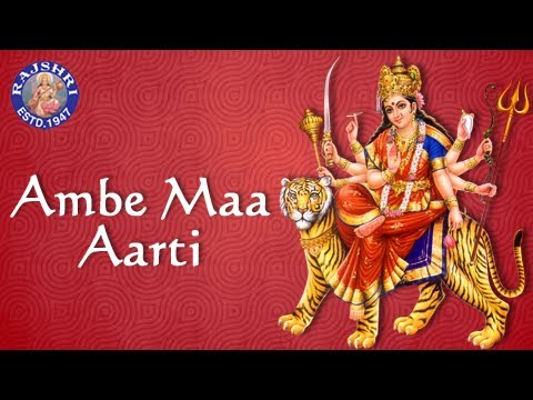 Hey Jag Janani - Ambe Maa Ni Aarti With Lyrics - Sanjeevani Bhelande - Gujarati Devotional Songs video