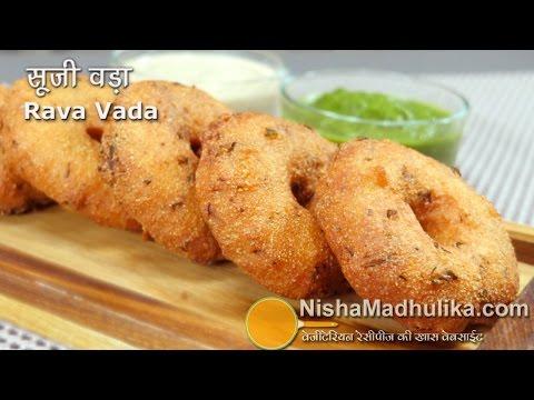 Instant Rava Vada Recipe - Semolina Vada - Sooji Vada - Rava vadalu