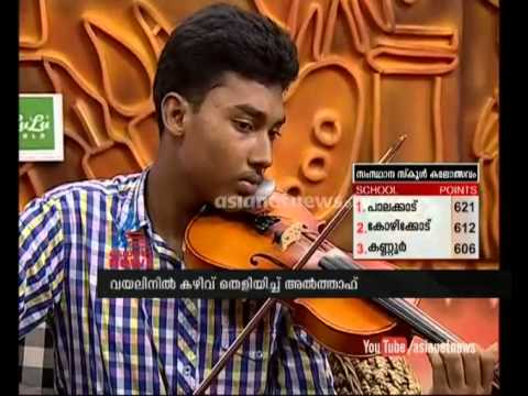 Altaf And Gokul  Violin And Tabla Competition Participants :kerala School Kalolsavam 2015 video