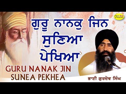 Bhai Gurdev Singh Ji Hazoori Ragi Sri Darbar Sahib Gurpurab Sri Guru Nanak Dev