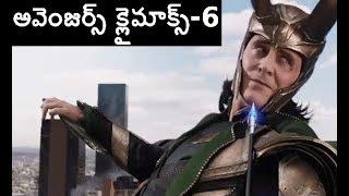 Avengers Telugu Dubbed Climax 6 AnuvadaChitraluTV