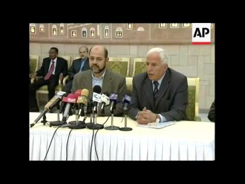 Palestinian rivals' meeting in Yemen ends without Gaza agreement