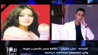 ليلي غفران لمحمد رمضان انت معندكش دم بسبب مسلسل ابن حلال