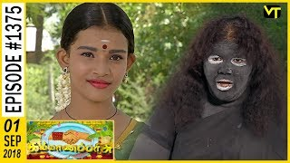 Kalyana Parisu - Tamil Serial | கல்யாணபரிசு | Episode 1375 | 01 Sep 2018 | Sun TV Serial