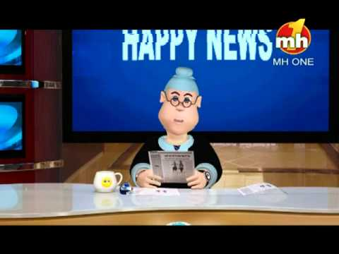 HAPPY SINGH Punjabi News Only On MH ONE MH1