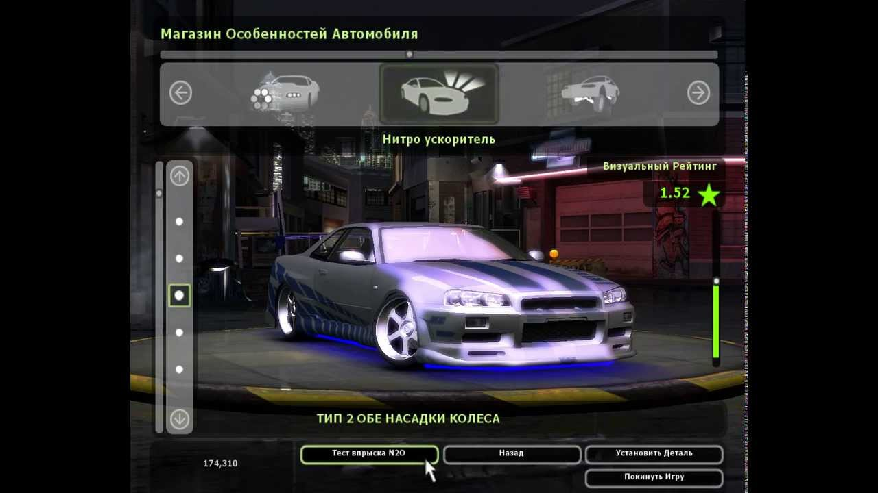 Взлом nfs underground 2. Need For Speed Gameplay E3 2015. Двойной фо