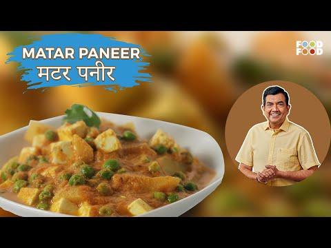 Aloo Matar Paneer - Sanjeev Kapoor's Kitchen