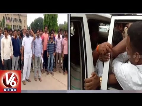 Student Unions Take Rally Against Eamcet Paper Leakage, Demands Probe | Hyderabad | V6 News