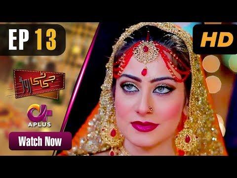 Pakistani Drama | GT Road - Episode 13 | Aplus | Inayat, Sonia Mishal, Kashif Mehmood