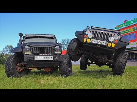 Что такое Jeep Wrangler Rubicon. Изменение внешнего вида