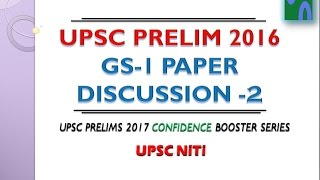 HINDI, 18 May, 2017, UPSC 2016 GS paper 1 discussion, Part 2   UPSC Prelim confidence Booster 2017