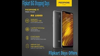POCO F1 @RS 16999 Grab this deal Now || Flipkart Shopping Days || Master of Speed
