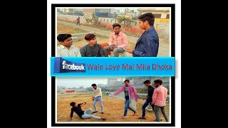 Facebook Wale Love Mai Mila Dhoka || ASR FAN CLUB ||