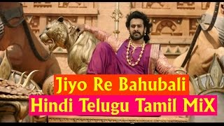 download lagu Jiyo Re Bahubali Song gratis