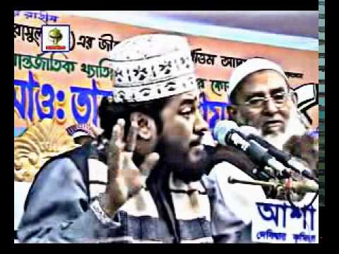 Bangla Waz By Maulana Tarek Munawar,best Collection video