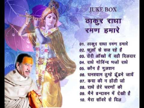 Thakur Radha Raman Hamare By Shri Krishna Chandra Shastri ( Thakur Ji ) video