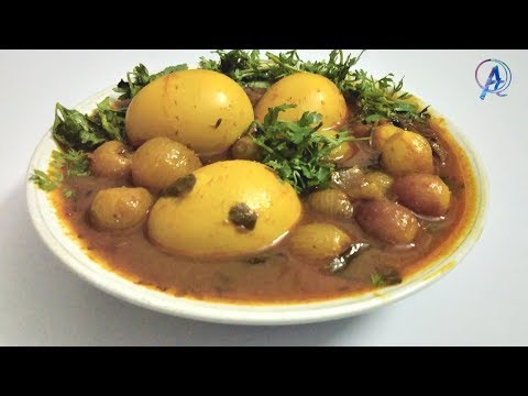 boiled eggs and onion gravy recipe | egg pulusu | egg gravy curry with tamarind juice