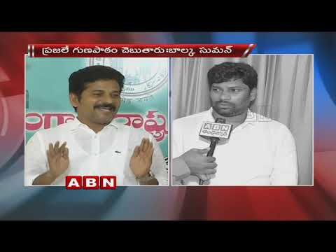 TRS MP Balka Suman Counter To Revanth Reddy Comments Over KCR Vijayawada Tour | ABN Telugu