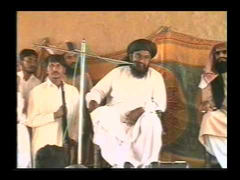 ALLAMA AHMED SAEED KHAN  MULTANI (adab e Muhammad pbuh) part 2
