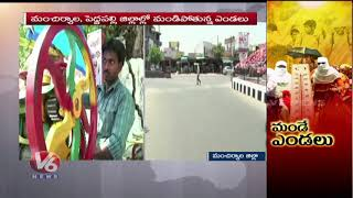 Mancherial Summer Heat | Temperature Levels Increases In Mancherial District