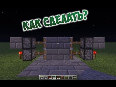 Minecraft как сделать дверь 3 на 3