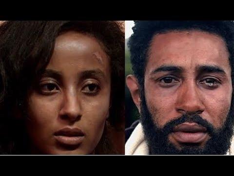 Kedemena Belay Ethiopian Movie 2017